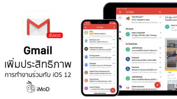 Gmail Update Support Ios 12 Iphone Xs Iphone Xs Max Cover