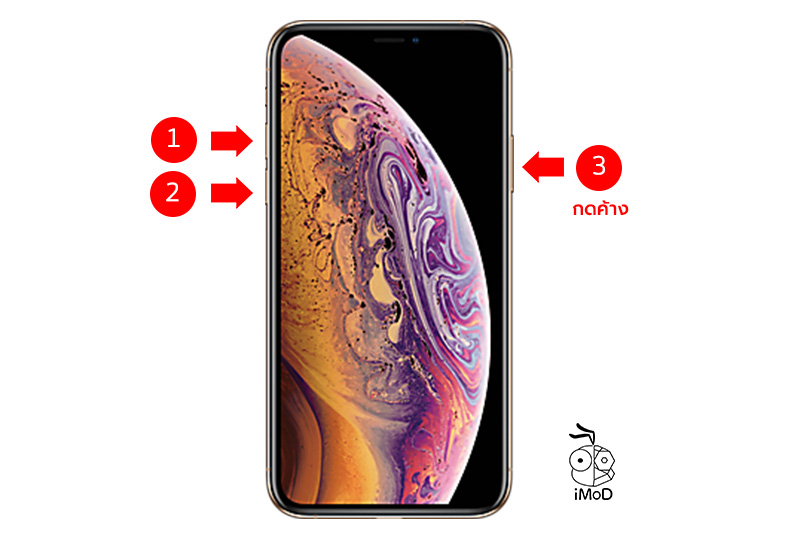How To Force Restart Iphone Xs Xs Max Xr 1