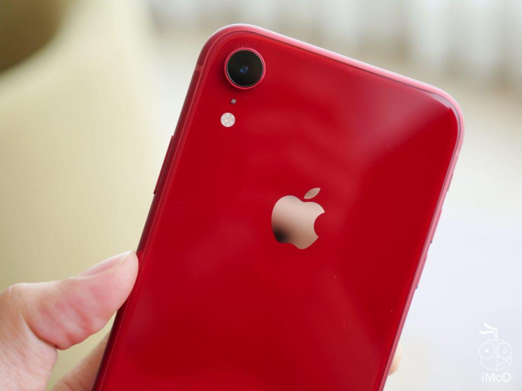 Iphone Xr Colors 1199162
