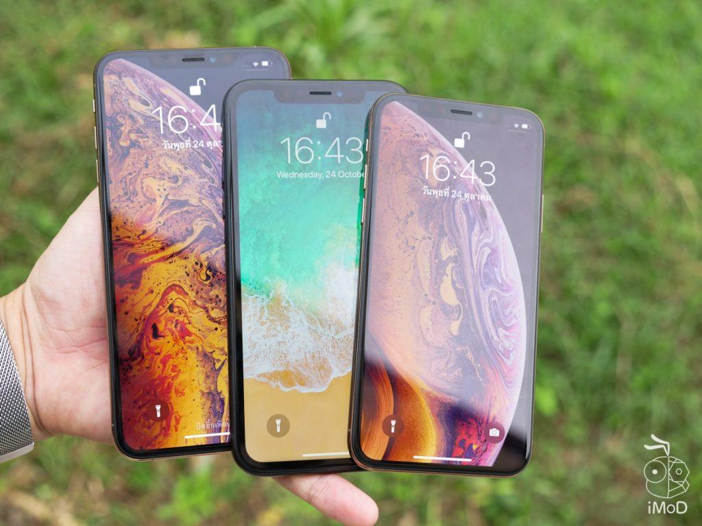 Iphone Xs Xs Max Xr Unbox 1199649