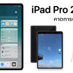 Ipad Pro 2018 Detail Spec By 9to5mac