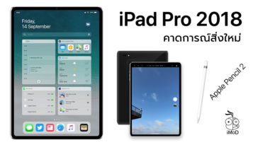 Ipad Pro 2018 Detail Spec By 9to5mac