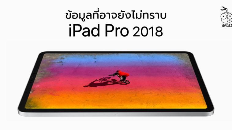 Ipad Pro 2018 More Details