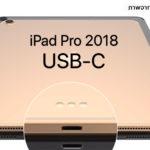 Ipad Pro 2018 Usb C Rumors