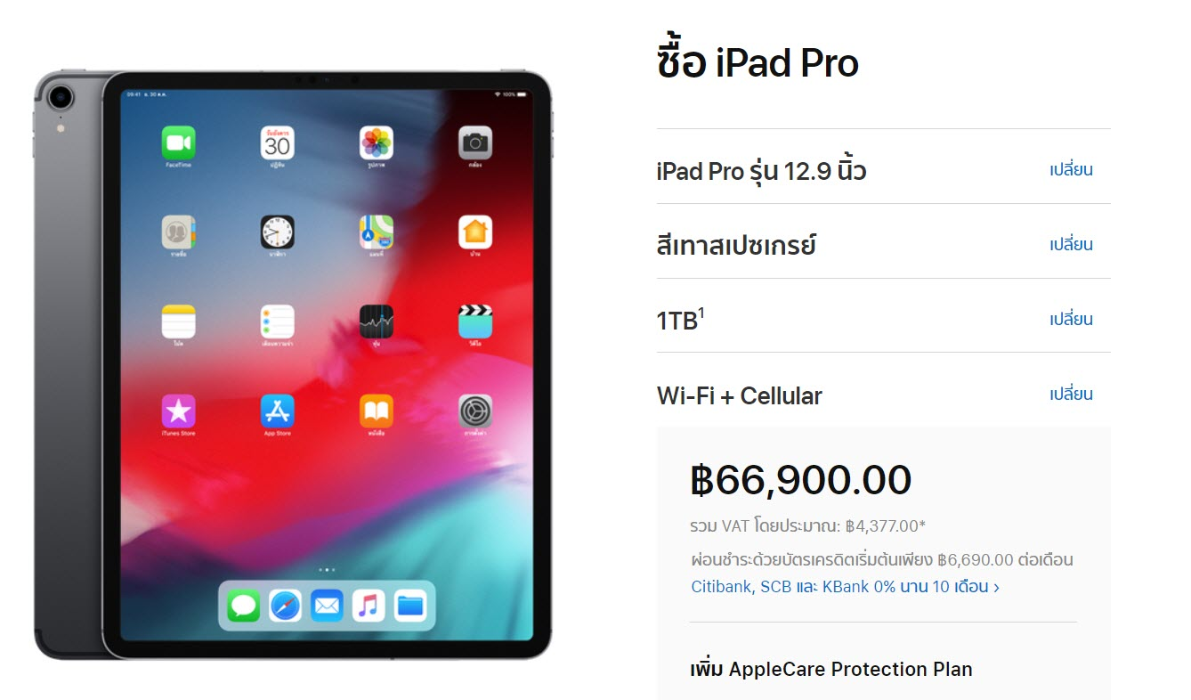 Ipad Pro Gen 3 12 9 Inch Most Expensive Price Th Img 1