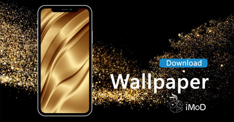 Iphone Ipad Wallpaper Gold Inspired