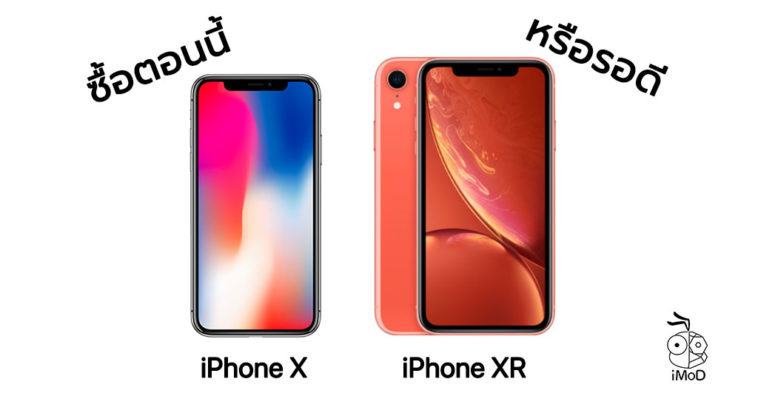 Iphone X Or Iphone Xr Buyerguide Cover