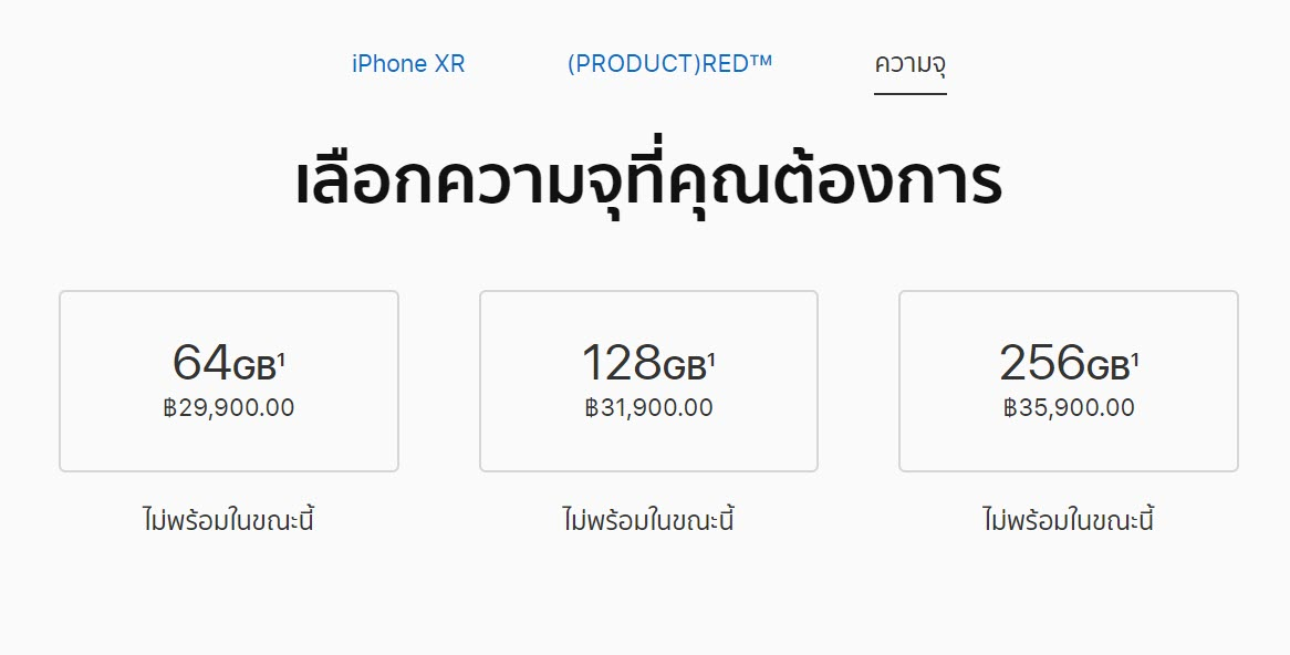 Iphone Xr 128 Gb Reccomend Img 1