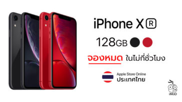Iphone Xr Black And Red 128gb Sold Out First Day Th Pre Order