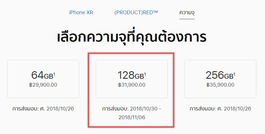 Iphone Xr Black And Red 128gb Sold Out First Day Th Pre Order Img 1