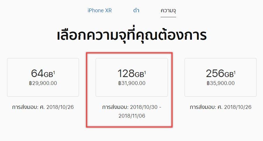 Iphone Xr Black And Red 128gb Sold Out First Day Th Pre Order Img 2