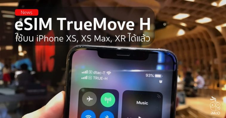 Iphone Xs Esim Truemve H Setup Cover