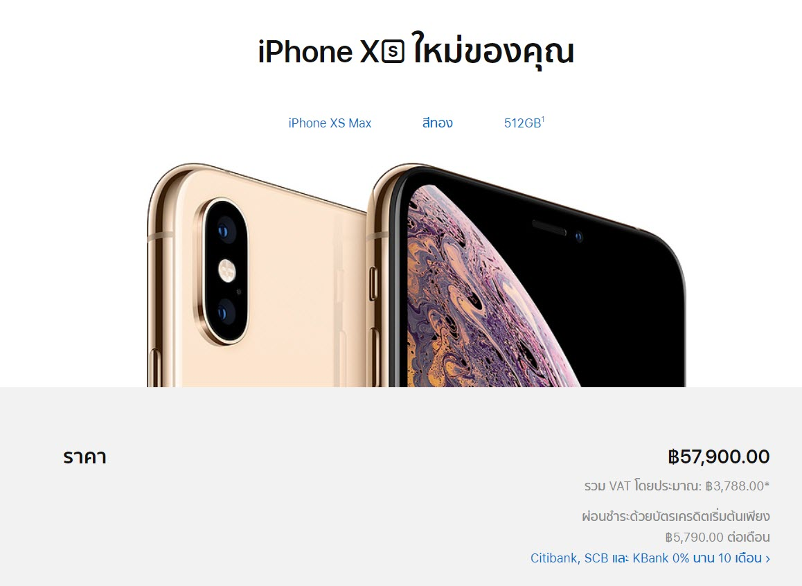 Iphone Xs Iphone Xr Th Released Img 1
