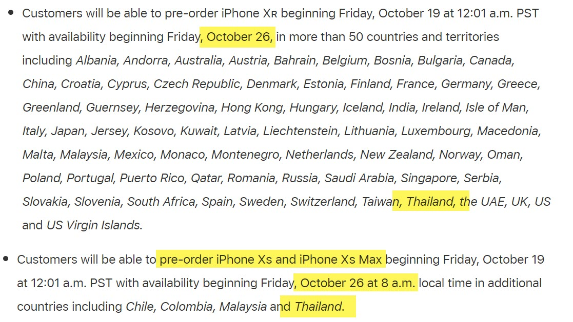Iphone Xs Iphone Xs Max Iphone Xr Th Release Date Confirm Img 1