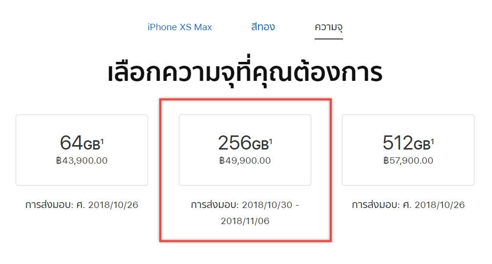 Iphone Xs Max 256gb Gold Sold Out First Day Th Pre Order Img 1