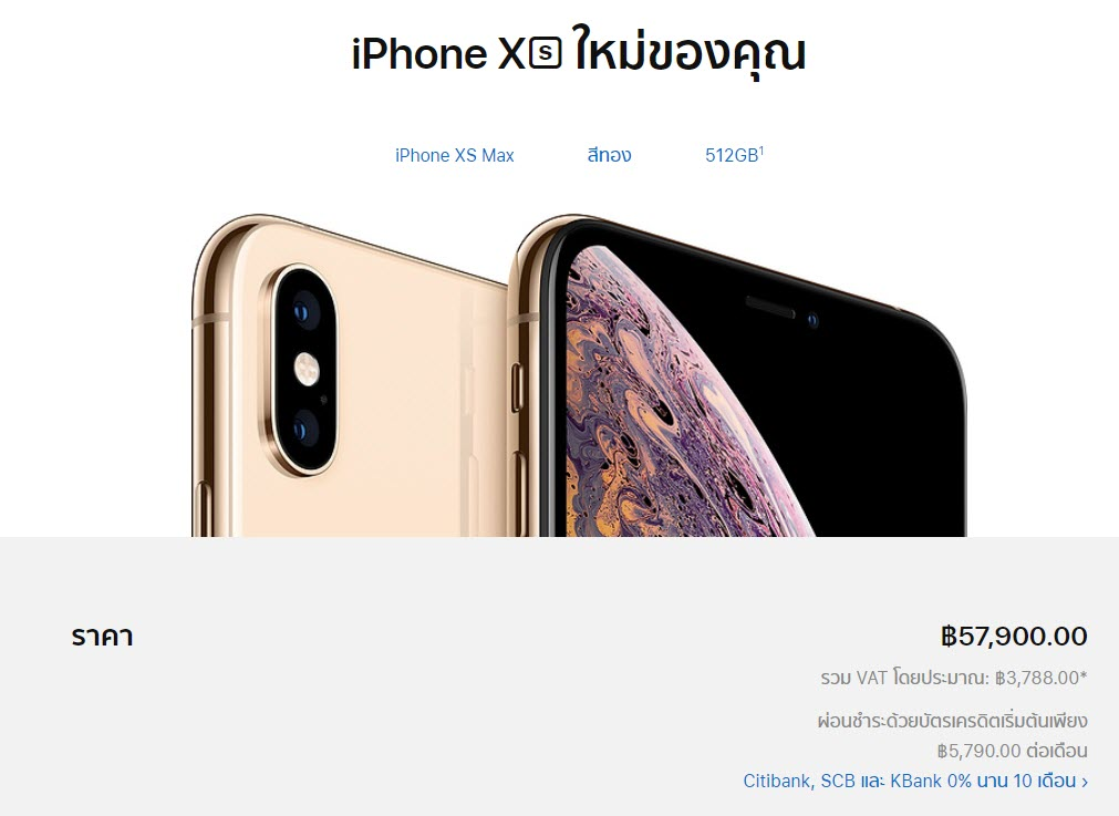 Iphone Xs Th 2