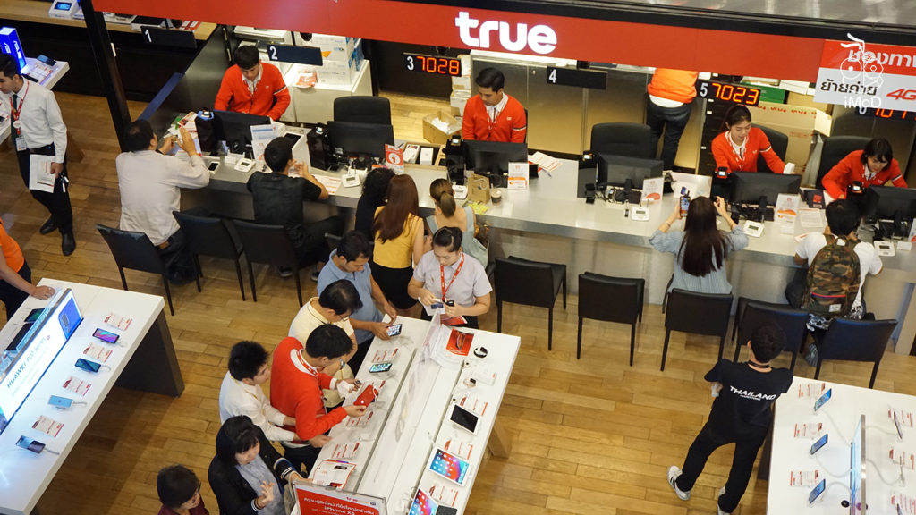 Iphone Xs Xs Max Xr Sell At True Shop 24