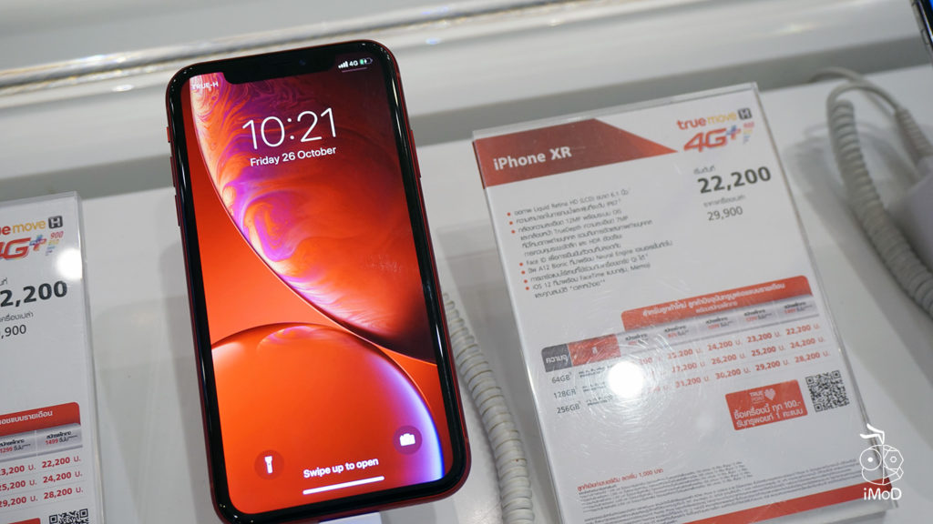 Iphone Xs Xs Max Xr Sell At True Shop 6