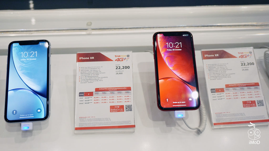 Iphone Xs Xs Max Xr Sell At True Shop 7