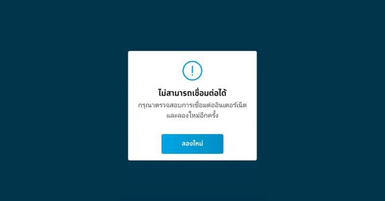 Ktb Netbank Maintenance Cover