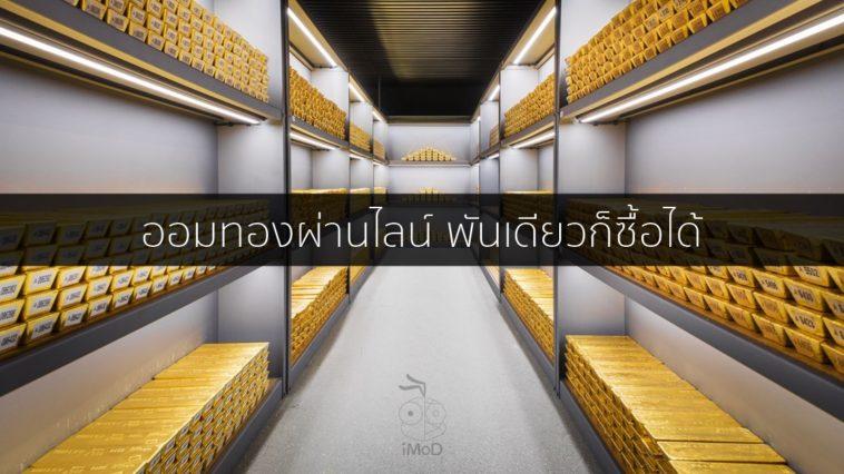 Line Gold Saver Hua Seng Heng Cover