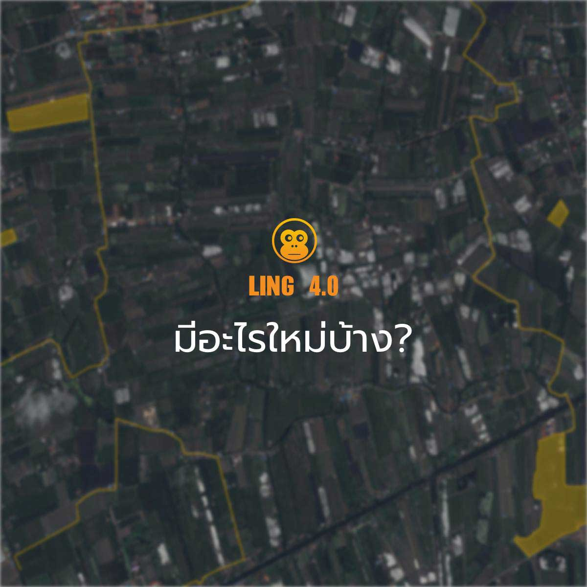 Ling 4 0 Content1