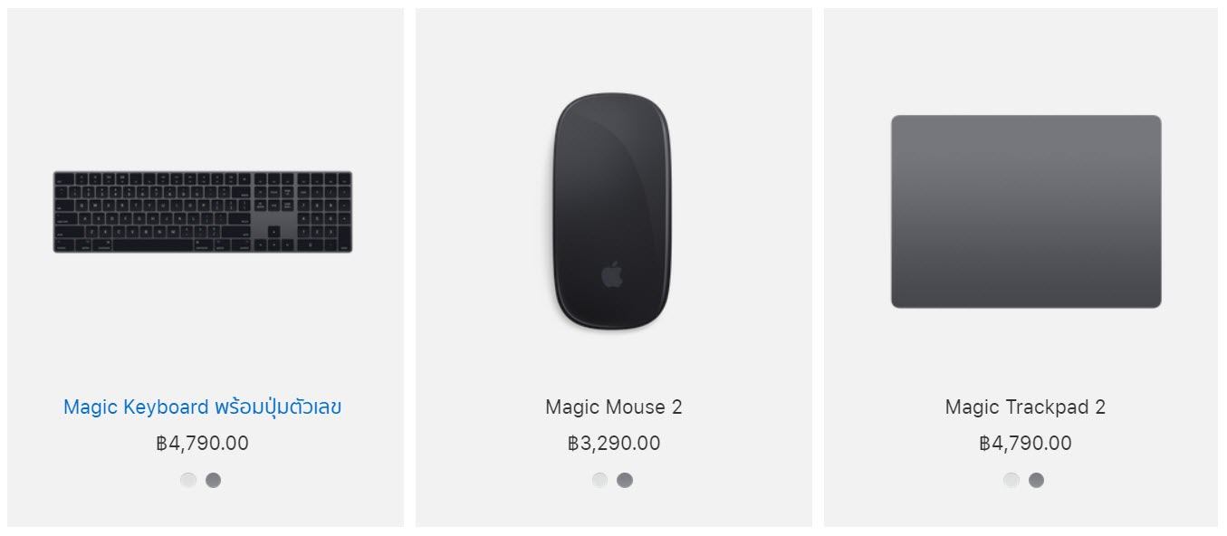 Mac Accesories Space Grey Product Discount Img 1