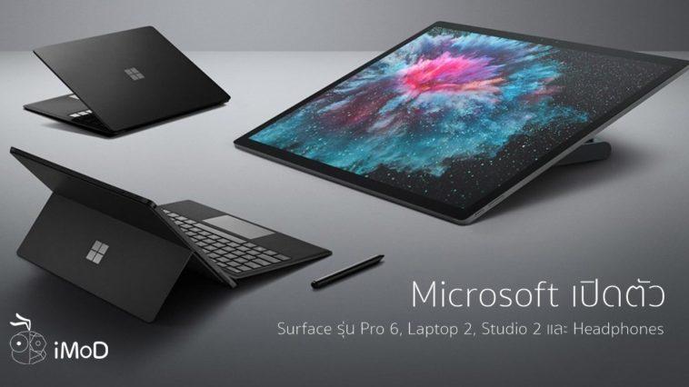 Microsoft Surface Pro 6 Laptop 2 Studio 2 Cover