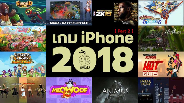 New Iphone Games 2018 Part2 Cover