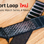 Nike Sport Loop Reflect Apple Watch Series 4
