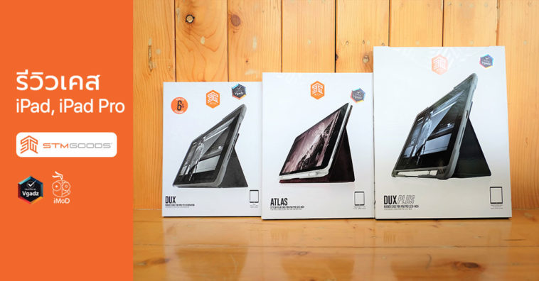 Stm Ipad Ipad Pro Case Review