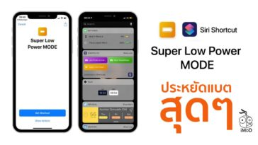 Super Low Power Mode Covers