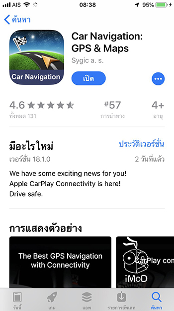 Sygic Support Apple Carplay Download