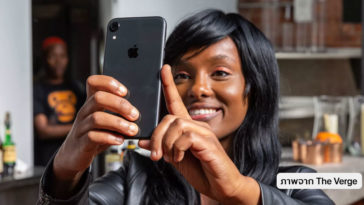 The Verge Confirm Iphone Xs Beautygate Fixed Ios 12 1