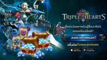 Triple Hearts Pre Register Cover