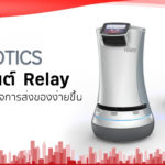 True Robotics Savioke Relay Robot For Business