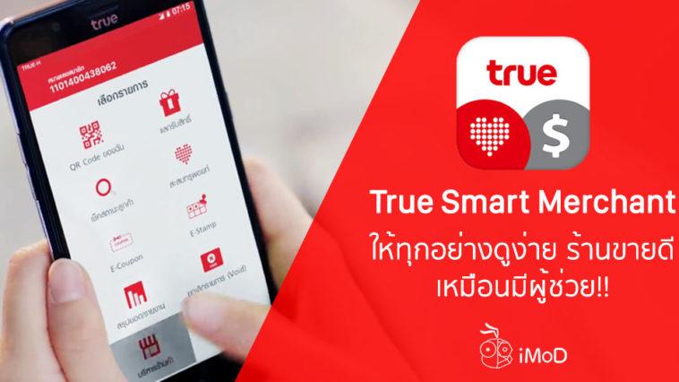 True Smart Merchant App Review