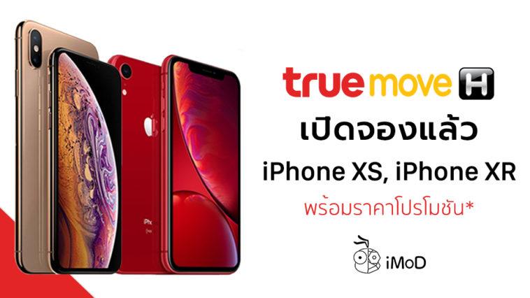 Truemove H Iphone Xs Xs Max Xr Promotion