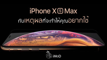 Why You Love And Would Like To Buy Iphone Xs Max Cover