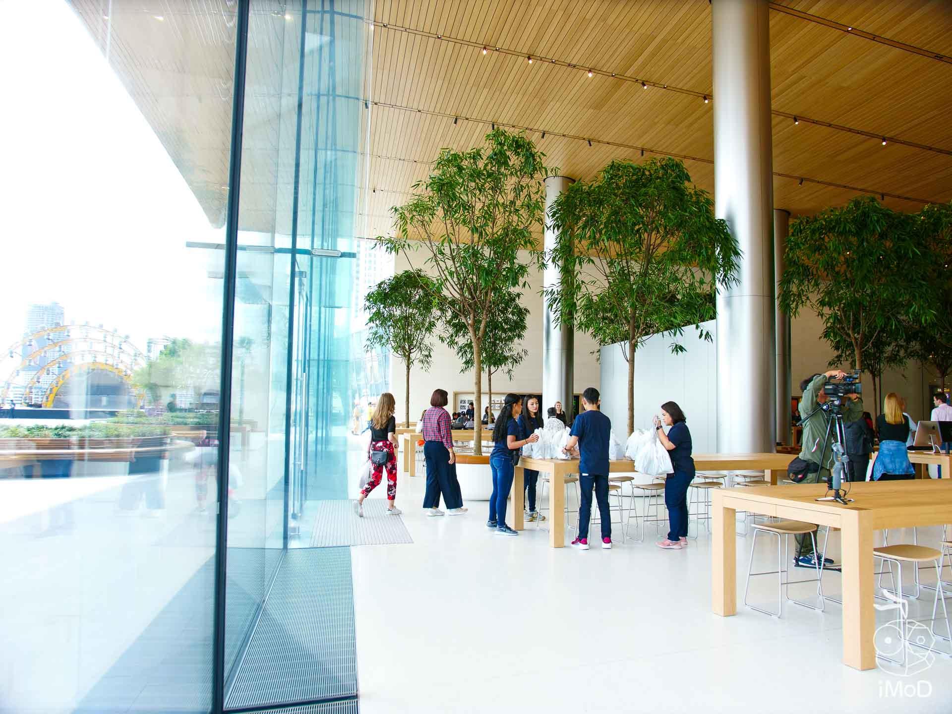 Apple Iconsiam 1200329