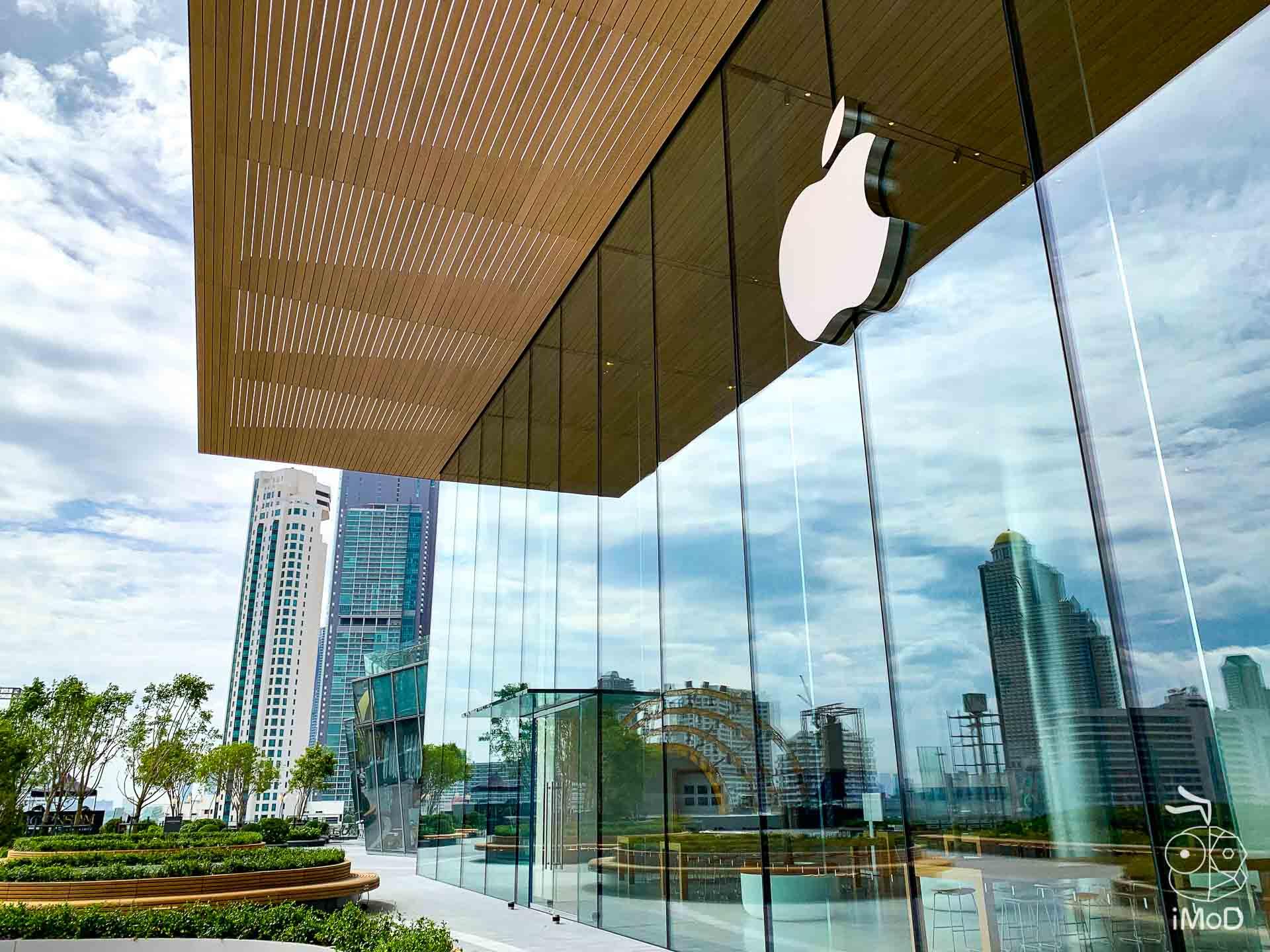 Apple Iconsiam 6968