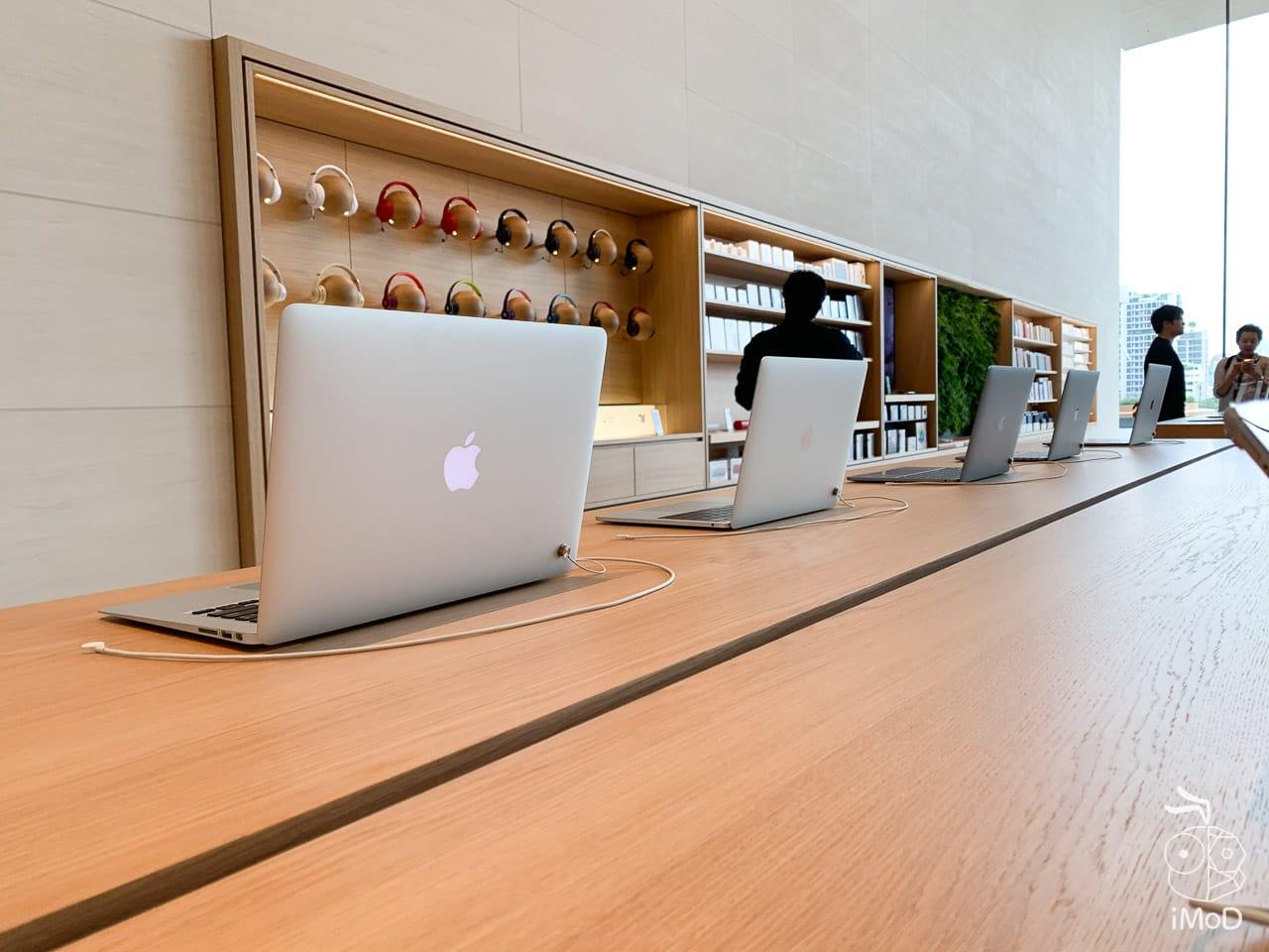 Apple Iconsiam 7014