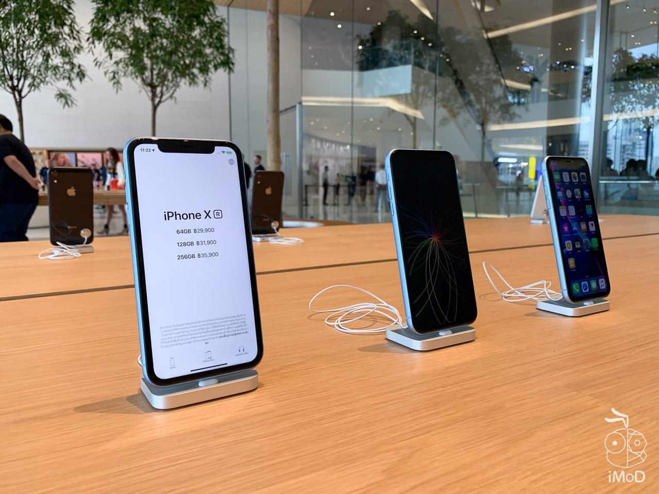 Apple Iconsiam 7015