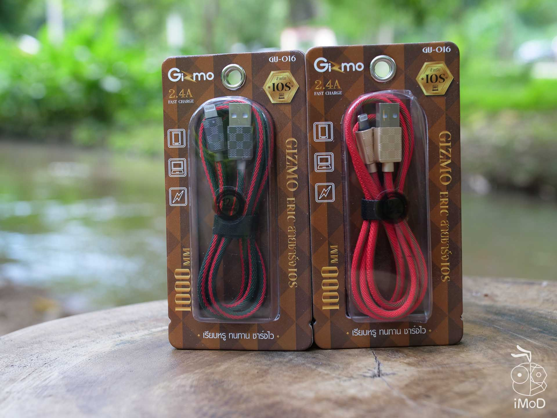 Gizmo Eric Lightning Cable 1200668