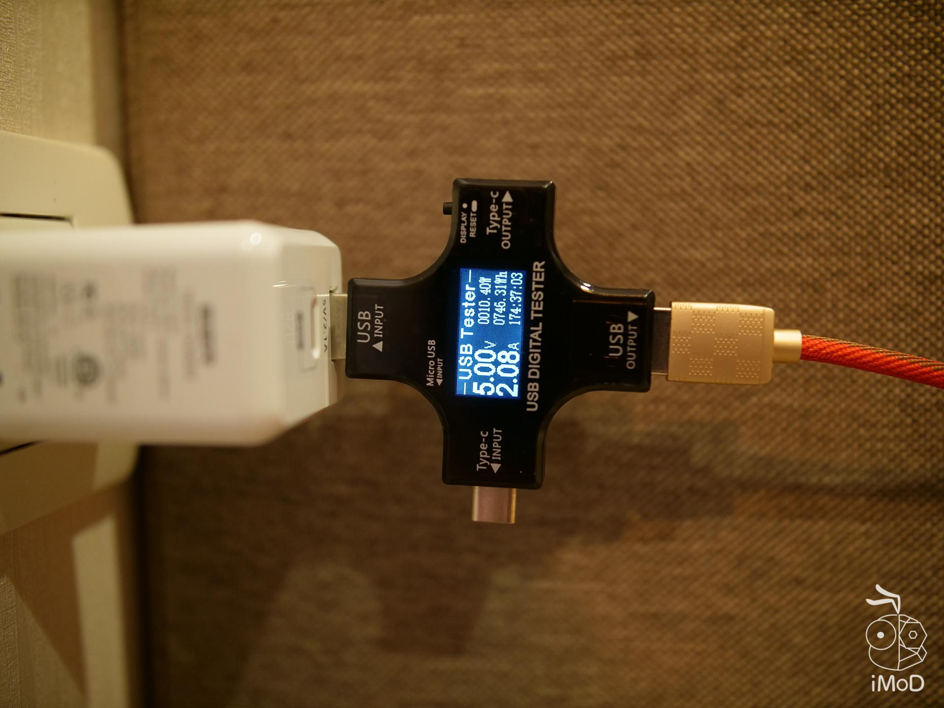 Gizmo Eric Lightning Cable 1200741