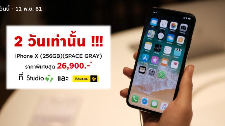 Kol Iphonex 1024x535