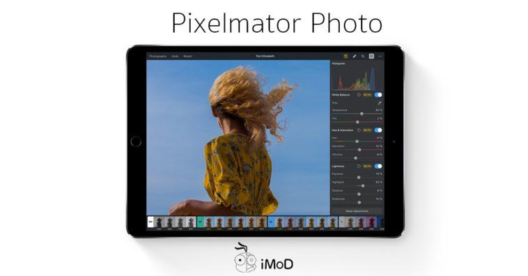 Pixelmator Photo Cover