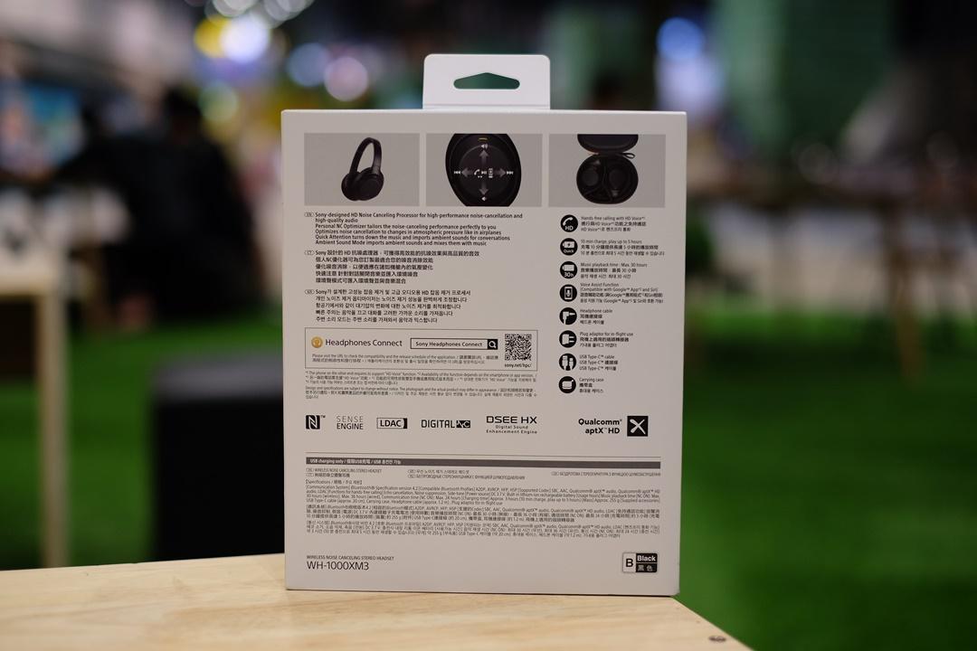 Sony Wh 1000xm3 (2)