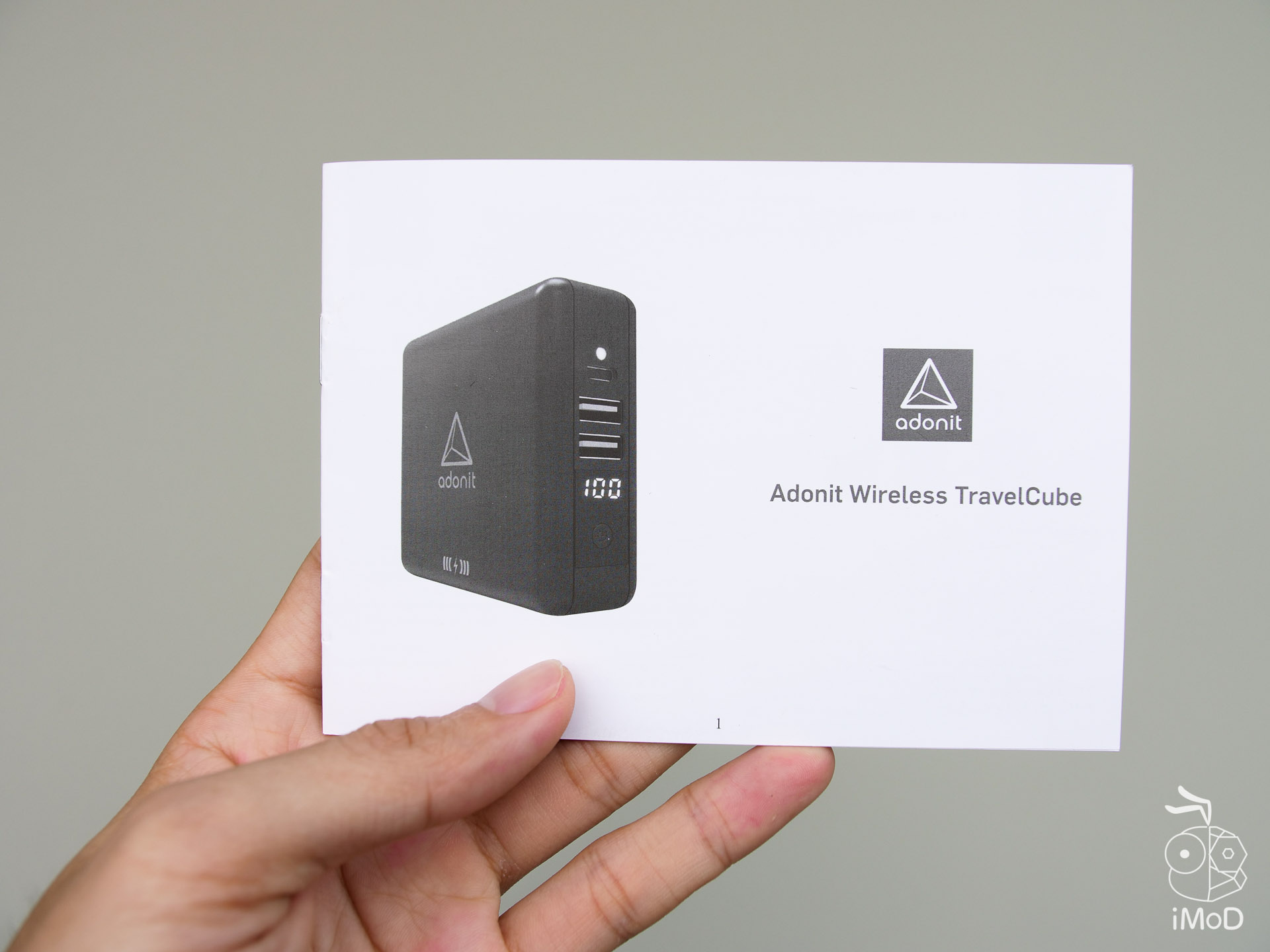 Adonit Wireless Travelcube Review 1200835