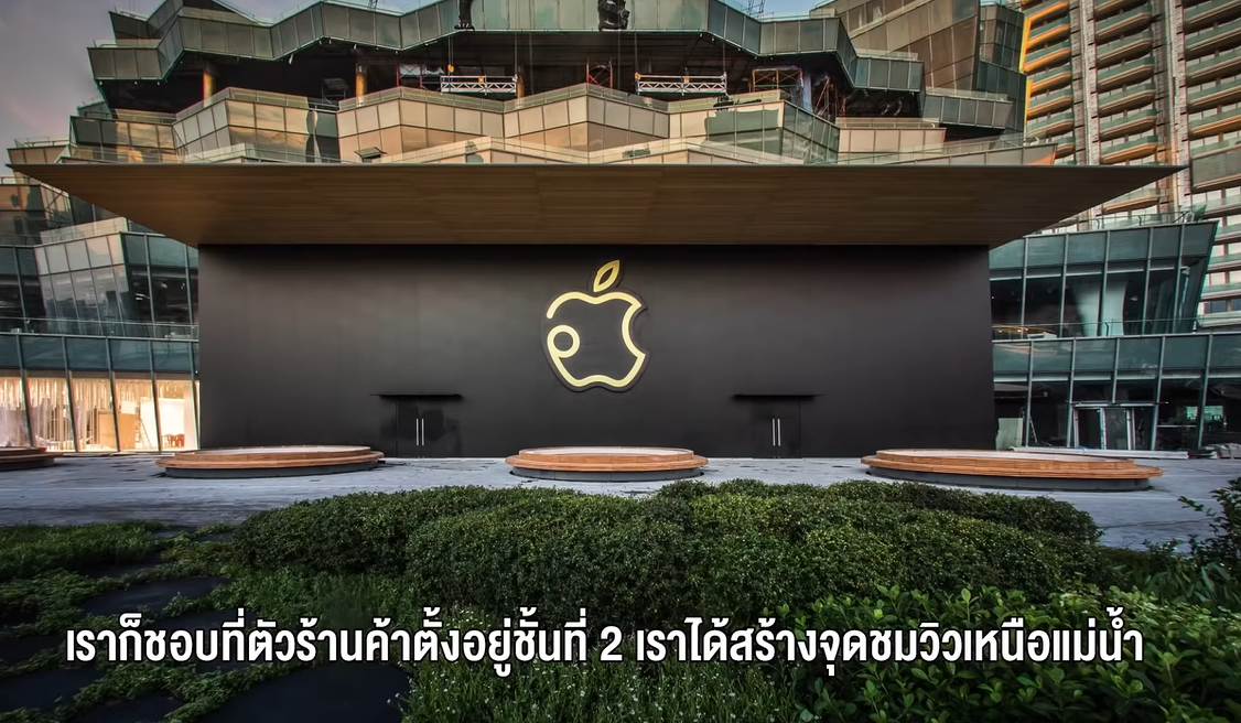 Angela Ahrendts Apple Iconsiam Interview Img 1